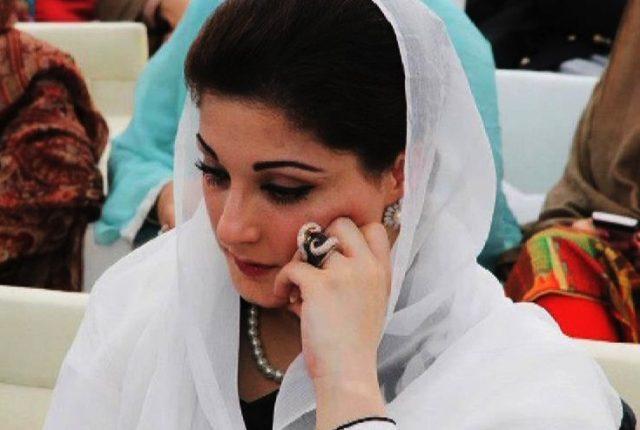 مریم نواز کا پاکستان آنے سے انکار