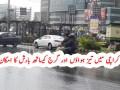 کراچی میں تیز ہواؤں اور گرج کیساتھ بارش کا امکان