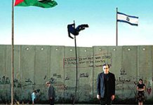 Cuore-di-palestina-seconda-settimana post01