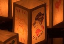 sole-hiroshima-list01