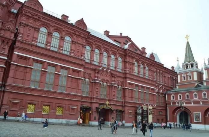 Museu Histórico do Estado é um dos pontos turísticos em Moscou