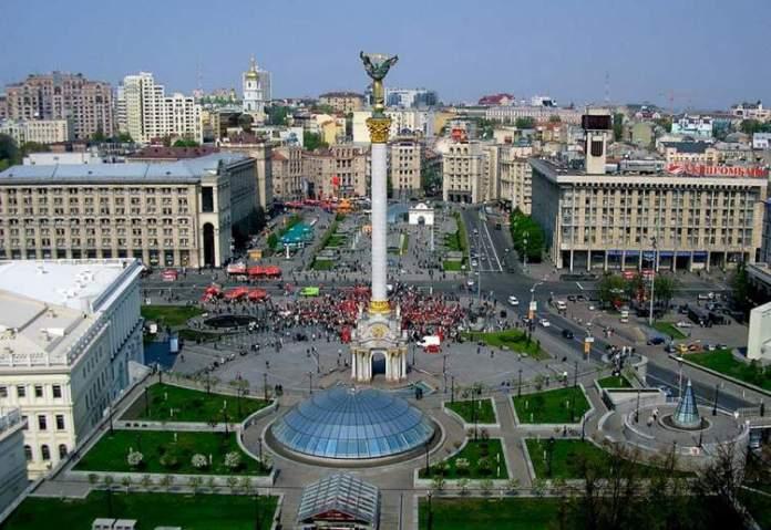 Kiev na Ucrânia é uma das cidades mais baratas para turistas visitarem