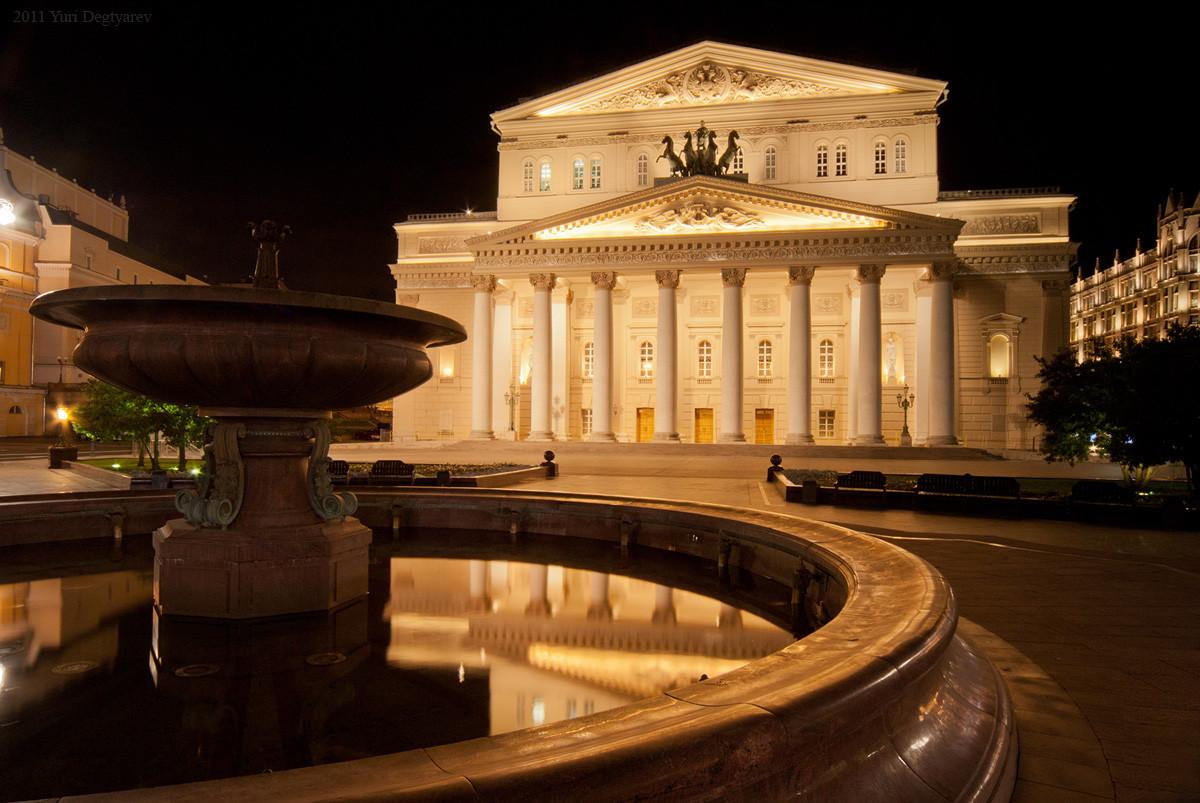 Main Historic Stage Bolshoi Ballet And Opera Theatre