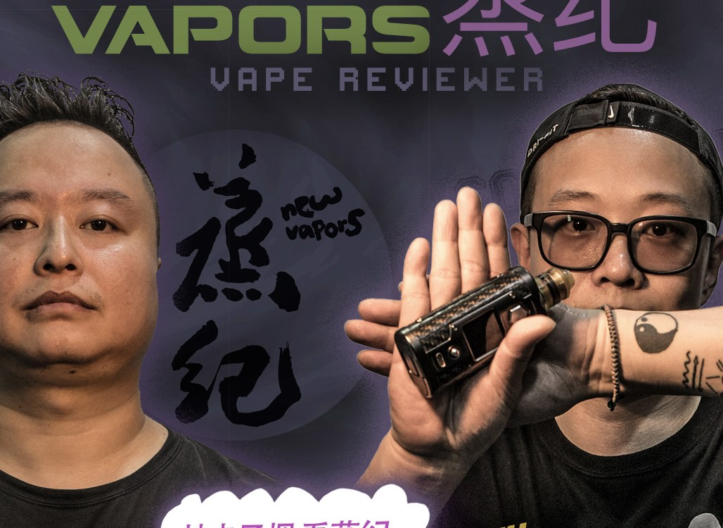 New Vapors Zhejiang China