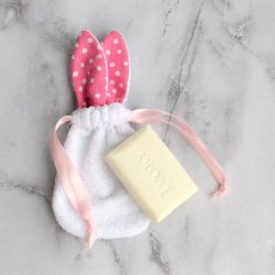 Sudsy Bunny DIY Soap Pouch