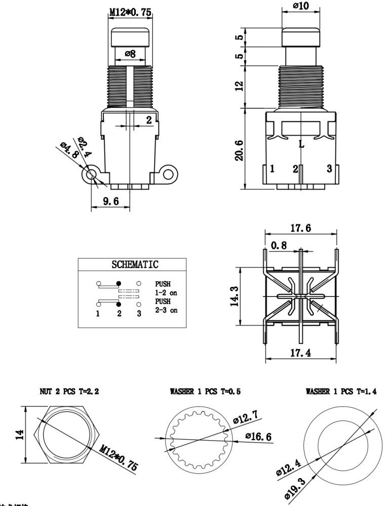 BST06PYZM-3