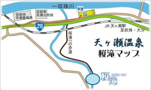 桜滝マップ