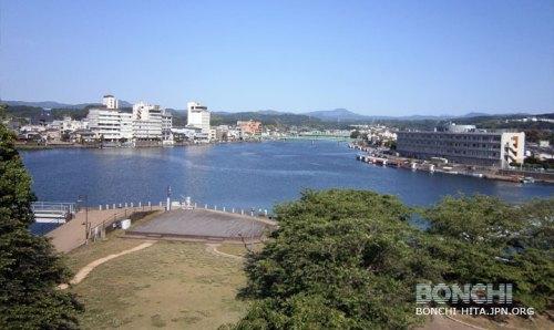 三隈川公園