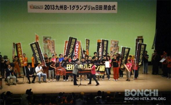 ゴールドグランプリの田川ホルモン喰楽歩(福岡県田川市)