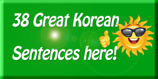 38 Great English and Korean Sentences to easily learn with a full set of vocabulary and a study song.