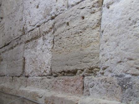 Mura di Gerusalemme tempo di Gesù