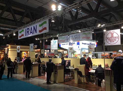 BIT 2015 IRAN