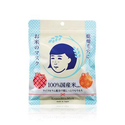 ISHIZAWA 毛穴撫子大米面膜 10pcs - 香港卓悅化粧品官方網上商店