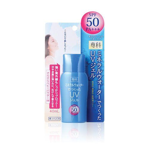 Shiseido 資生堂 專科強力防曬啫喱 SPF50 PA+++ 40ml - 香港卓悅化粧品官方網上商店