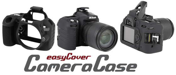 EasyCover Cameracase