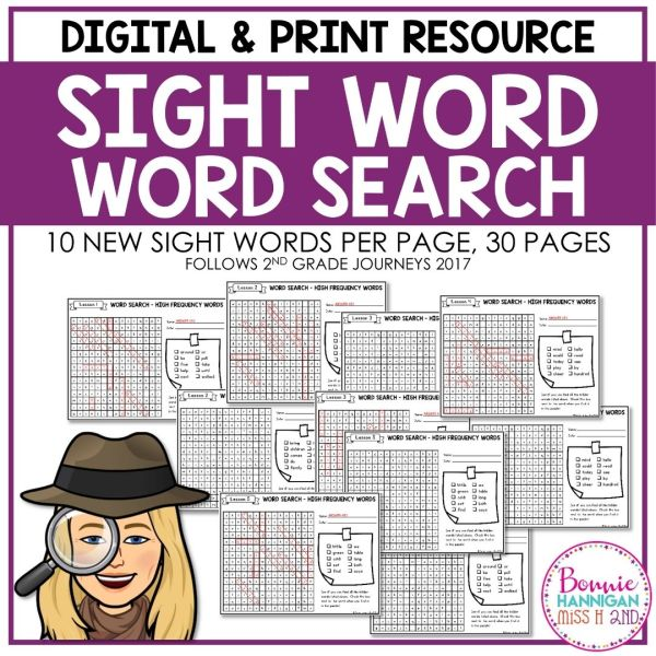 Sight Word - Word Search Puzzles