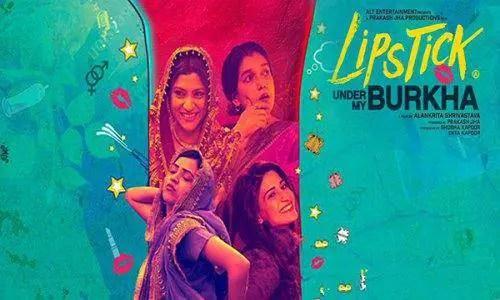 https://www.indiaglitz.com/lipstick-under-my-burkha-review-hindi-movie-21635.html