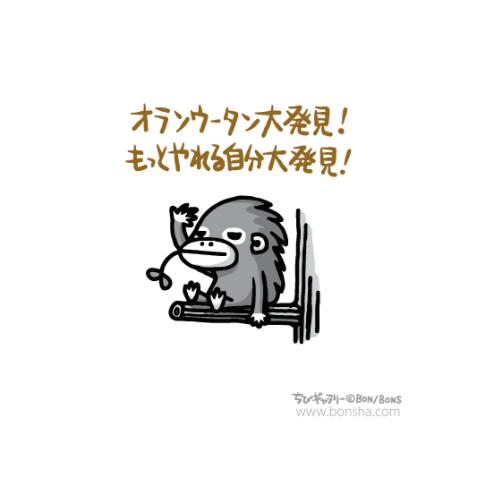 chibi3_14