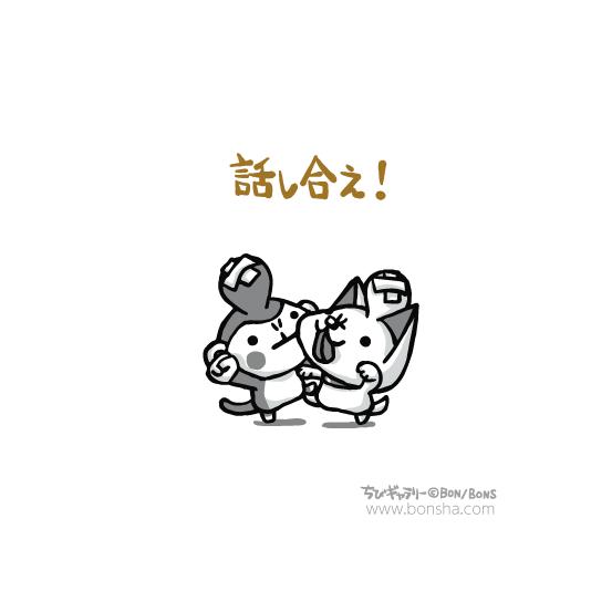 chibi4_29