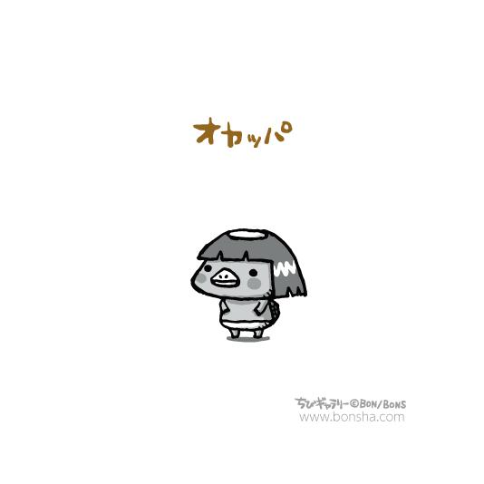 chibi6_26