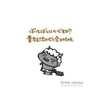 chibi6_5