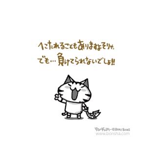 chibi7.5_4