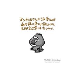 chibi8_29