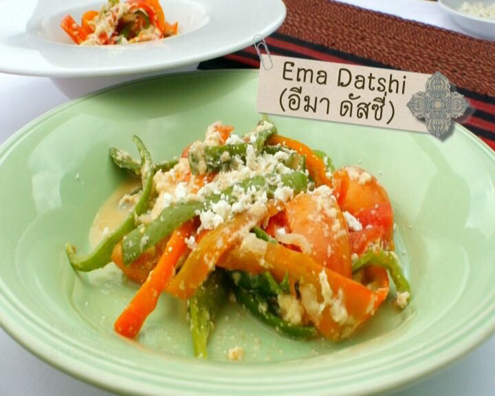 BEST of Bhutan food : Ema Datshi, the famous and fiery national dish of Bhutan!