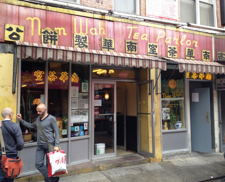 John's Pizza or Dim Sum for lunch?