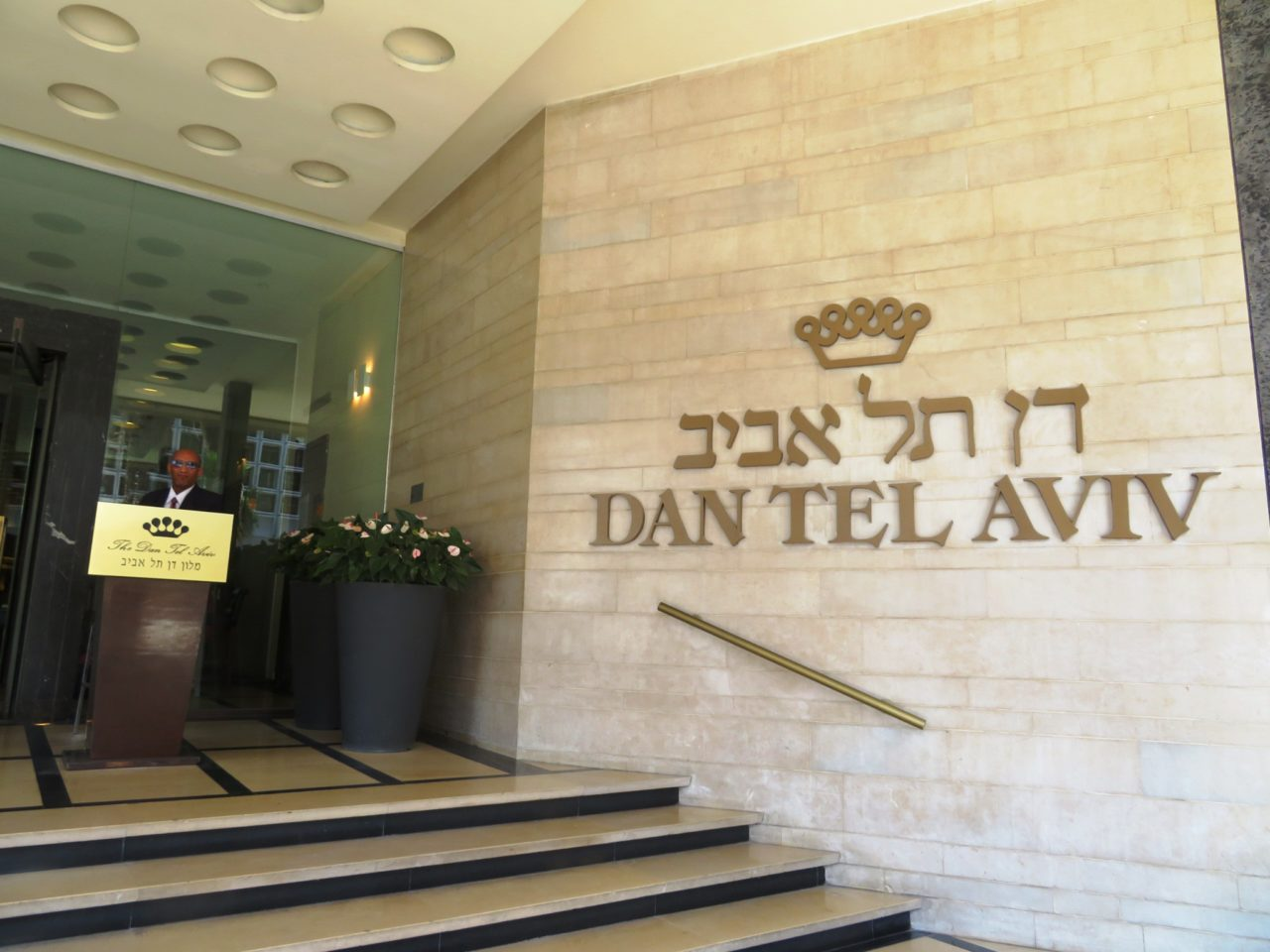 Vacationing in Israel ... The Dan Tel Aviv Hotel