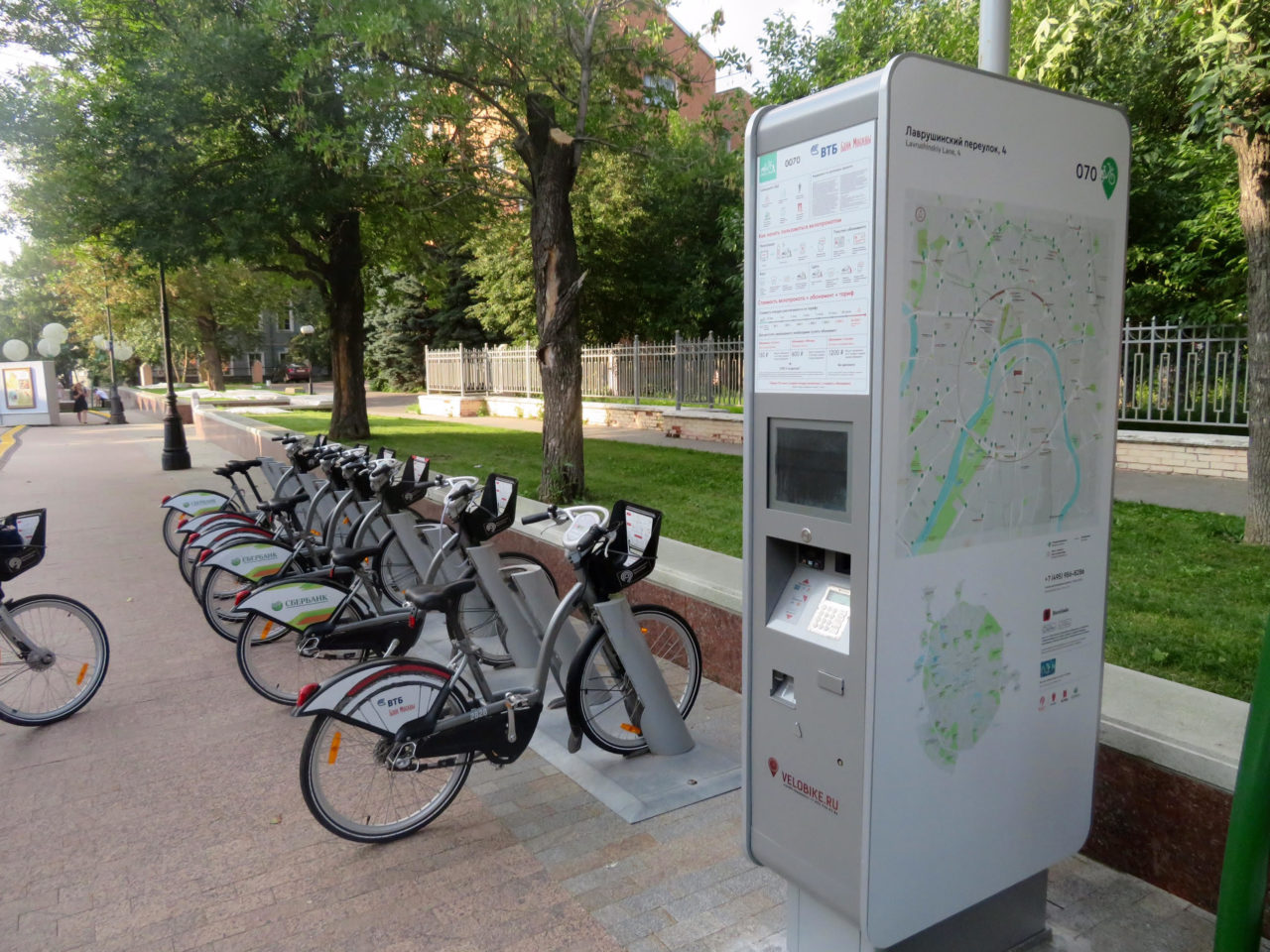 Moscow: Now a World-Class Destination ~ Bike Rental Station