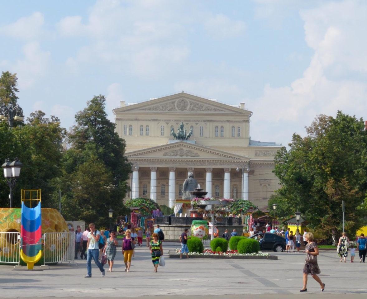 Moscow: Now a World-Class Destination - Bolshoi Theatre