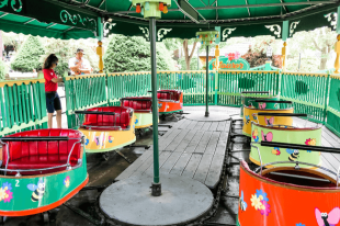 canobie-lake-park-kiddie-ride