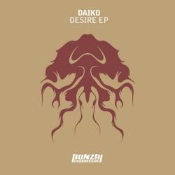 Desire EP