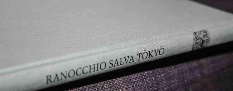 Ranocchio Salva Tokyo