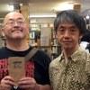 bookaholic認定2018年度翻訳ミステリーベスト10決定!