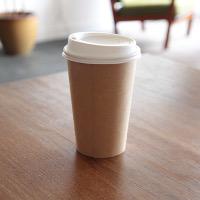 photo Biome Bioplastic Coffee Cup