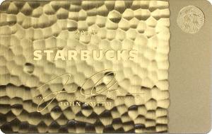 photo Starbucks for Life Gold Card Render