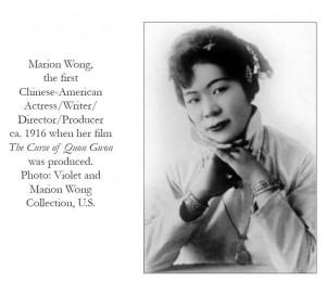 marion wong