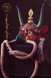 bookblast tsam mask mongolia