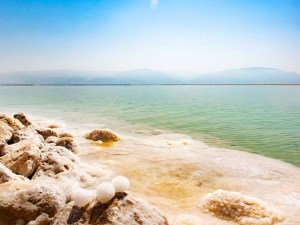 Dead Sea | Book FHR Travel Blog