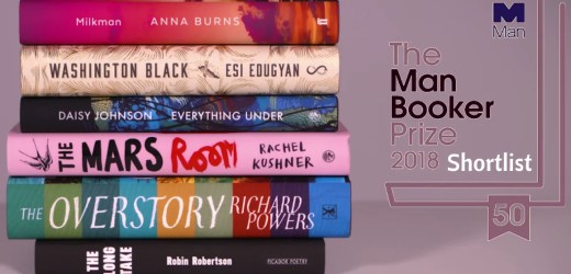 The Man Booker Prize Shortlist 2018 Announced