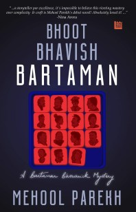 Book Review - Bhoot Bhavish Bartaman by Mehool Parekh