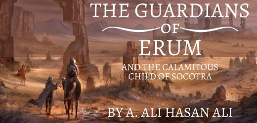 Book Review: The Guardians of Erum by Ali Hasan Ali