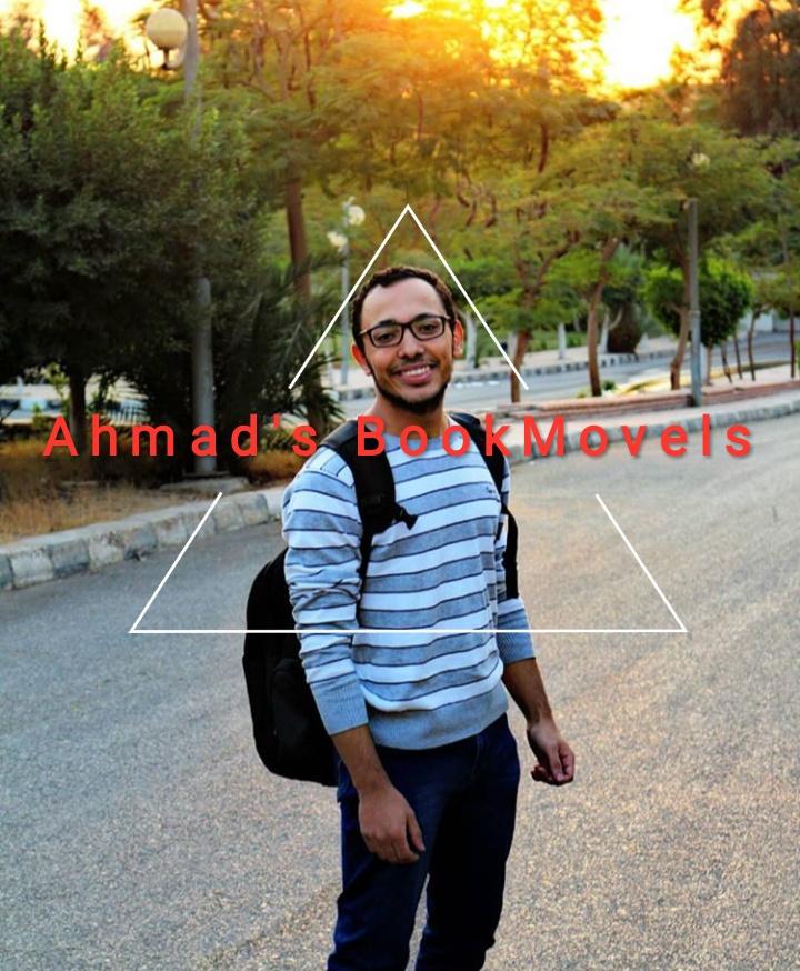 أحمد عبدالوهاب <br>