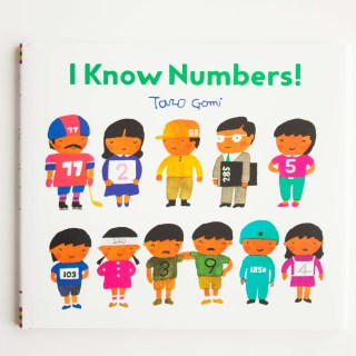 """I Know Numbers!"" with Scavenger Hunt Activity"