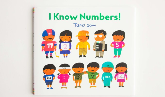 """""""I Know Numbers!"""" with Scavenger Hunt Activity"""
