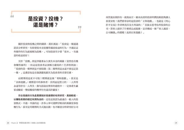 http://im2.book.com.tw/image/getImage?i=https://i2.wp.com/www.books.com.tw/img/001/072/88/0010728878_b_01.jpg?w=640&v=57d13e02&w=655&h=609