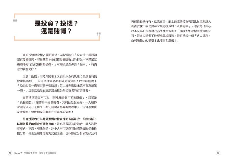 http://im2.book.com.tw/image/getImage?i=https://i2.wp.com/www.books.com.tw/img/001/072/88/0010728878_b_01.jpg?w=790&v=57d13e02&w=655&h=609