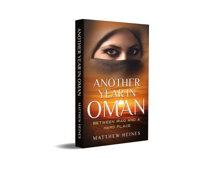 Another Year in Oman: Between Iraq and a Hard Place
